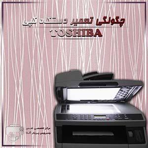 دستگاه پرینتر Toshiba