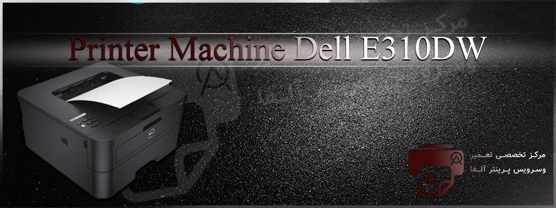 پرینتر Dell E310DW